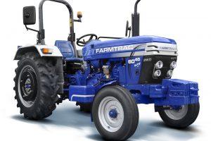 farmtrac 6045